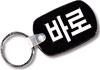 ba-ro.com : 바로닷컴 : 항공권 싸게 특가 땡처리 프로모션